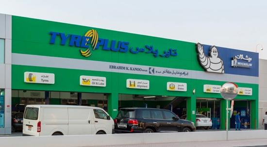 TYREPLUS | Ebrahim K  Kanoo B S C (c) - Bahrain